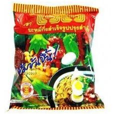 WAIWAI Noodles - Oriental Style 55g
