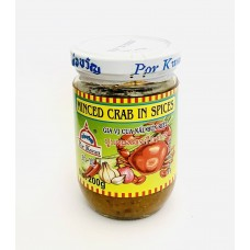 Por Kwan - Crab Paste & Bean Oil 200g